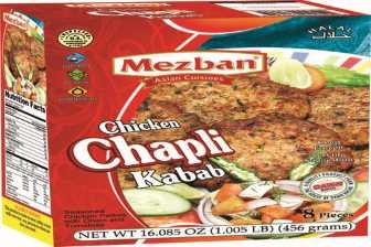 Chicken Chapali Kabab